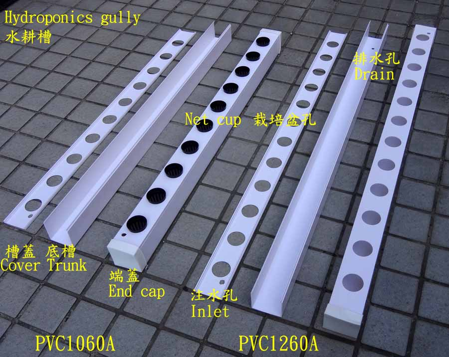 PVC gully 75x75x1050mm 2pcs